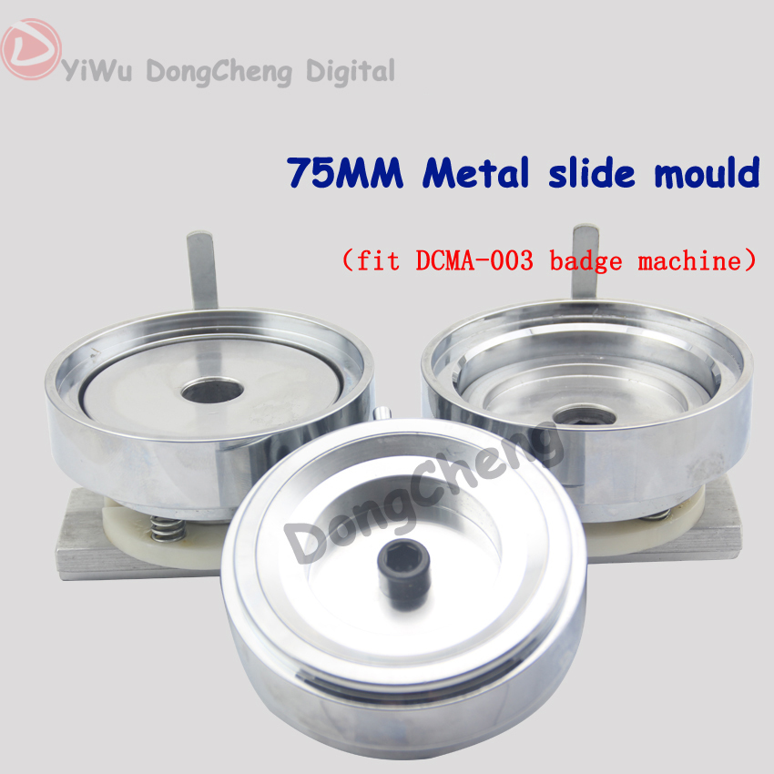 Round 3(75MM) badge moulds of  pin button  making machine mould Die moulds Machine bouton Maker button badge machine button pin maker making machine button making machine with 25mm metal mould in button making machinery