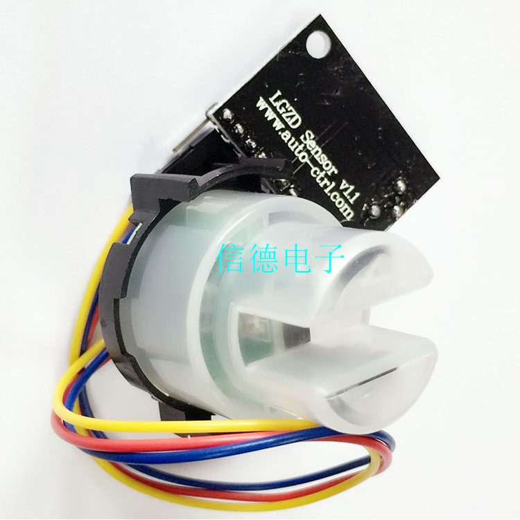 B18 turbidity detection sensor liquid suspension particle turbidity value detection module kit 1pcs current detection sensor module 50a ac short circuit protection dc5v relay