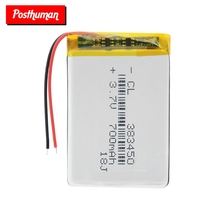 Rechargeable 383450 37V 700mAH PLIB polymer lithium ion  Li-ion battery for  mp3 mp4 mp5 dvd GPS Electric Toy BT Headset