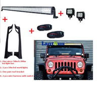 2007+ wrangler jk parts 50 288w led light bar+2x18w led work lights with mounting brackets & wire harness