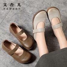Women's Vulcanize Shoes Hook Loop Belt d