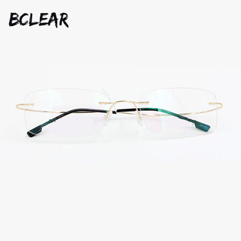 BCLEAR Fashion Lightness Unisex Eyeglasses Memory Titanium Alloy Rimless Optical Frame Flexible Prescription Spectacle Eyewear