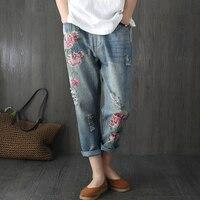 Flower Embroidery Jeans Women Blue High Waist Casual Loose Harem Denim Pants 2017 Fashion Vintage Summer