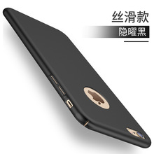 Casos de luxo rígido de volta caso matte plástico para iphone 6 5S 6 s 6 além de 6 s mais 5 se iphone 7 plus completa capa casos de telefone pc p20