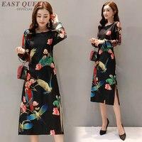 Traditional Chinese women cheongsam dress full sleeve embroidered print tunic elegant oriental long qipao dresses AA3445 F