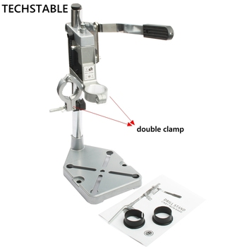 Aluminum bench Drill Stand Double-head Electric Drill Base Frame Drill Holder Power Grinder accessories for Woodwork Sliver
