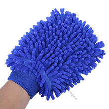 1pc microfiber car wash glove cleaning super mitt car care detailling products microfiber washing Tool Free Shipping
