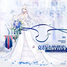 Belfast Azur Lane Cosplay Belfast cosplay costume Clad Vow Wedding dress female custom size/made-in Game Costumes from Novelty & Special Use on Aliexpress.com | Alibaba Group
