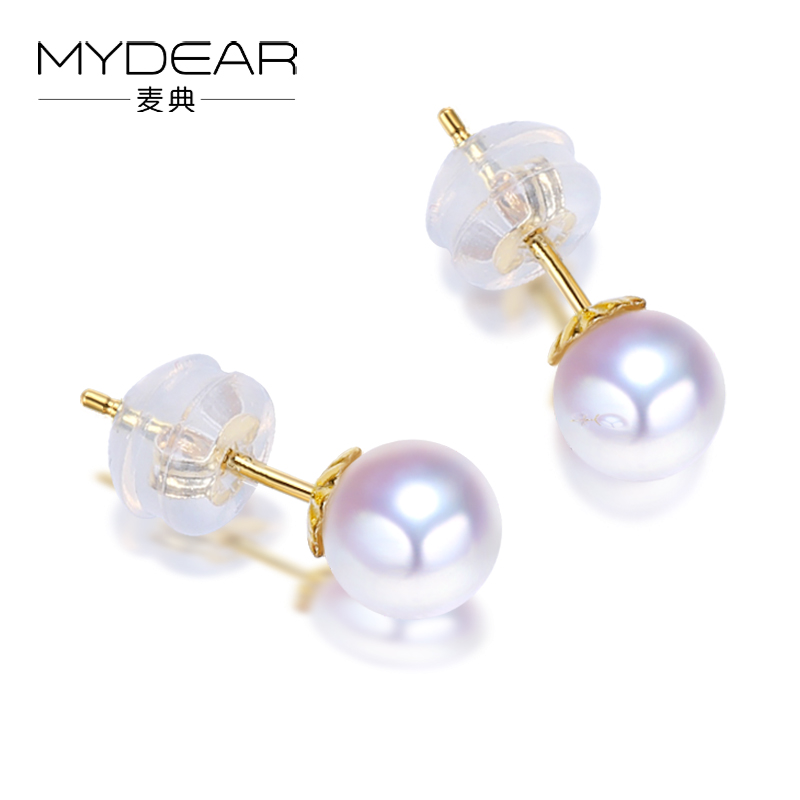 MYDEAR Exquisite Pearl Jewelry Cute Gold Earrings Jewelry Real 7-7.5mm Akoya Pearl Earrings For Girl,White,Round,Burnished Pearl