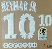 17/18 PSG THIRD AWAY NEYMAR JR #10 SET + Ligue 1 PATCH + OOREDOO NEYMAR JR #10 nameset(China)