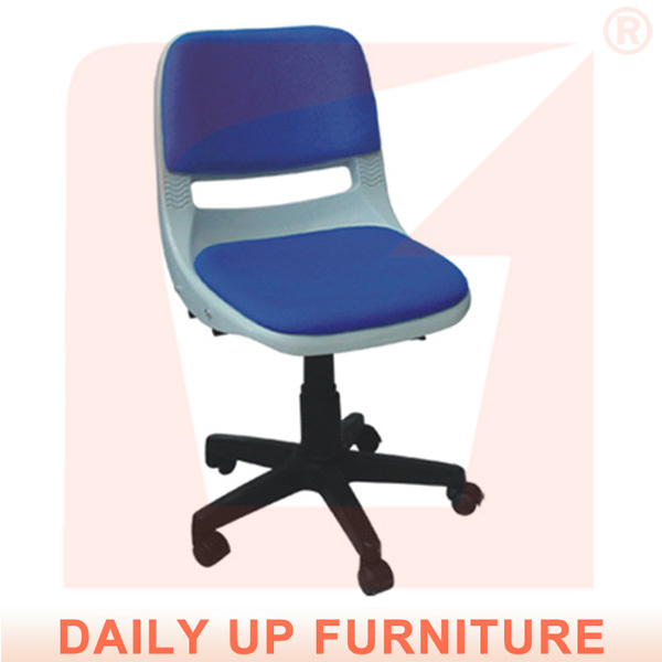 Padded Computer Chairs Height Adjustable Task Chair Swivel Base Parts