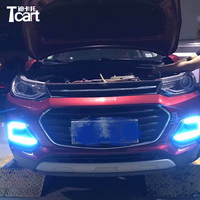 Tcart 2PCS Turn Yellow Signal Function Car DRL Lamp 12V LED Daytime Running Light Daylight For Chevrolet Trax 2017 2018