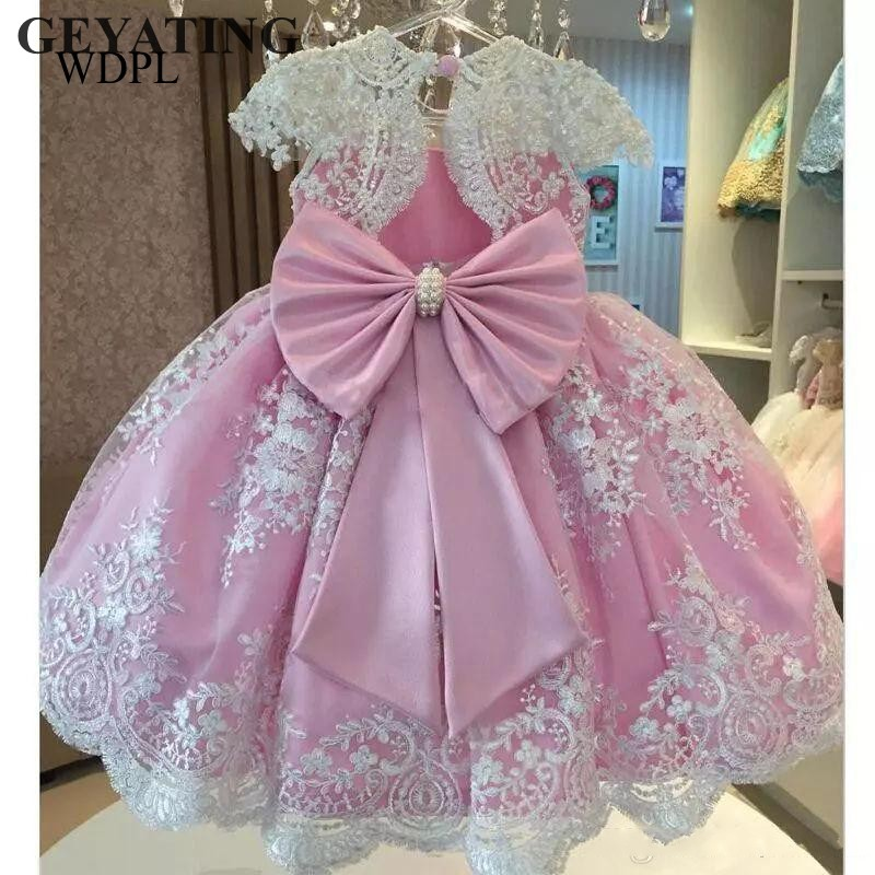 Pink Ball Gown Flower Girls Dresses For Weddings Vestido daminha Pearls Sash Bow Cap Sleeves White Lace First Communion Dress