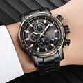 2019 LIGE мужские часы Топ бренд класса люкс Спортивные кварцевые все стальные мужские часы военные водонепроницаемые хронограф Relogio Masculino + кор...