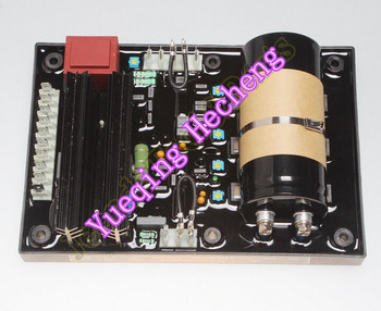 AVR R448 with ex-work price+fast cheap shipping by DHL/UPS/TNT/FEDEX express