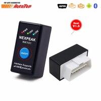 Super Mini ELM327 OBD2 Bluetooth V1 5 Diagnostic Tool For Android Torque Automotive Car Detector ELM