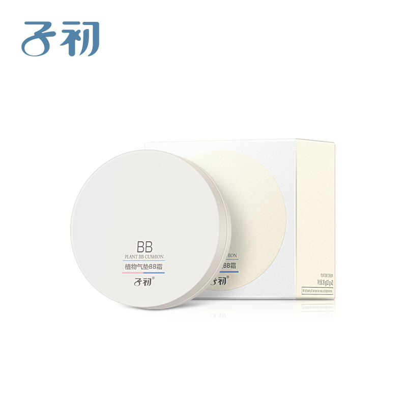 Springbuds Maternity Foliage Air Cushion BB Cream Face Care Refreshing type Sunscreen Whitening Skin Care Beauty