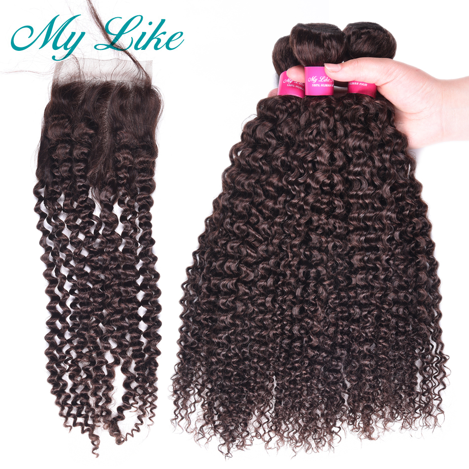 My Like Burmese Hair 3 Bundles With Lace Closur #2 Dark Brown Non-remy Curly Weave Human Hair Bundles With Closure 4x4 Free Part