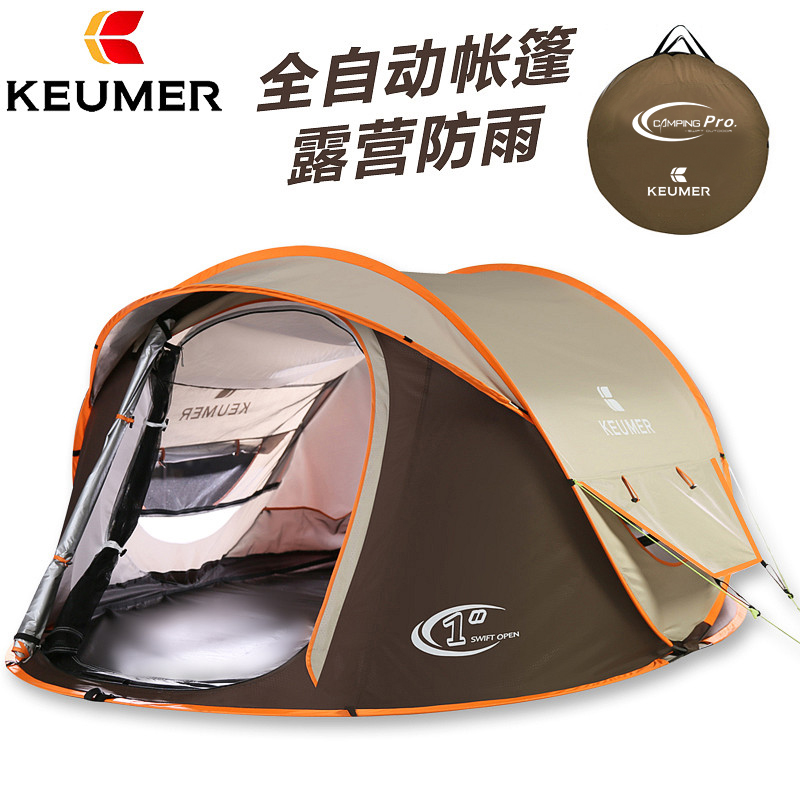 Фотография GJ Full automatic tent outdoor 3-4 people single layer anti wind tent self driving tour Family Tent package into a round bag