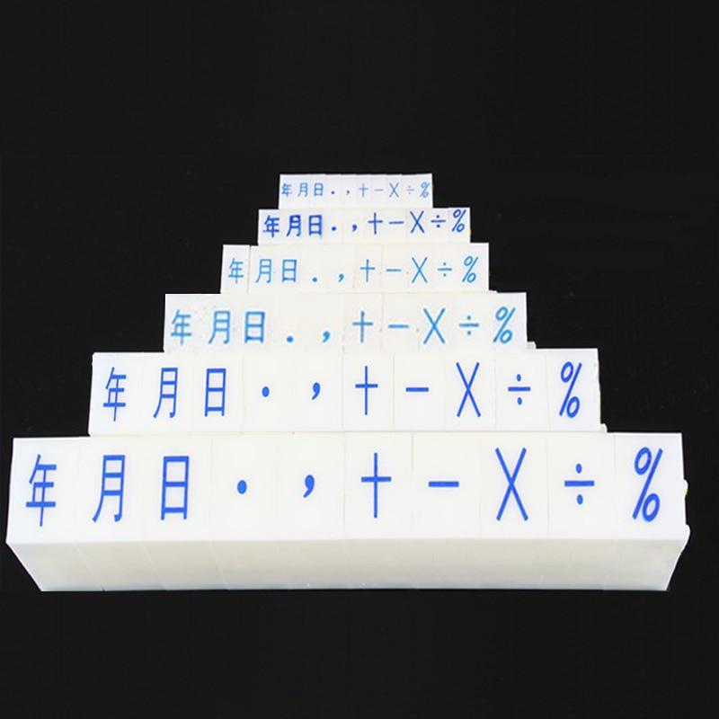 DIY Paper Work Diary Ablum Wedding Letter Alphabet Stamp Digital Number Symbol Seal Chapter Combination Ink Print