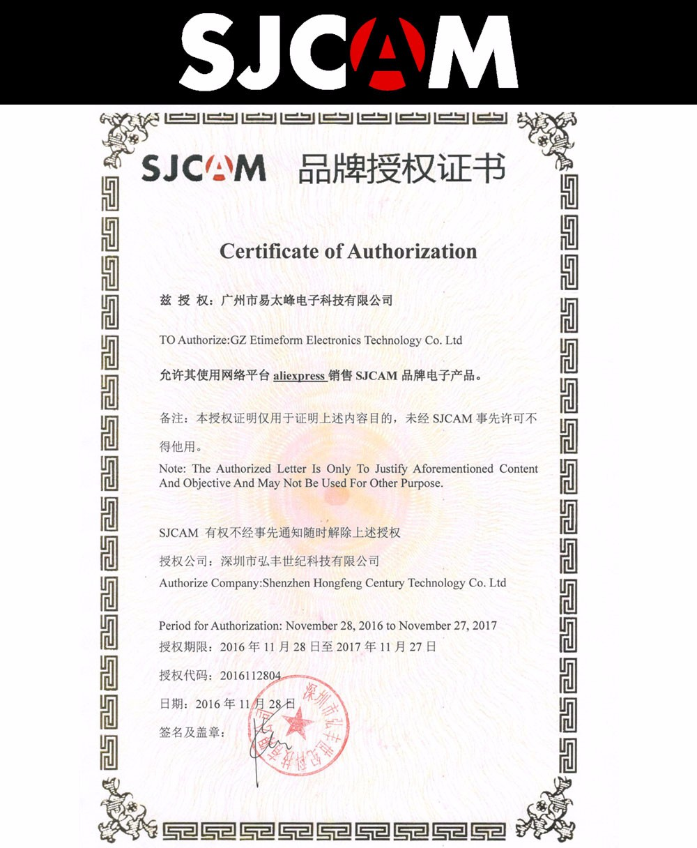 Authorized-Seller-from-SJCAM-2017