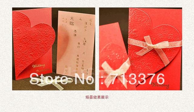 Ems Free Shipping 100pcs Lot Wedding Invitation Card Wedding