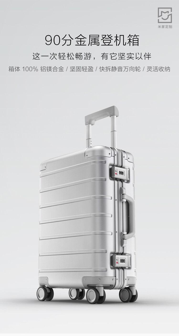 Moda alta calidad 20 pulgadas Material: 100% Aluminio magnesio XM 90 equipaje rodante Spinner maleta de viaje de marca de lujo-in Equipaje de ruedas from Maletas y bolsas    1
