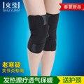 Новые Подлинная магнитный турмалин из отопление колено старые холодные ноги теплой kneepad медики and женщин с ревматоидным артритом