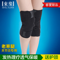 new Genuine magnetic tourmaline from heating knee old cold legs warm kneepad medical men and women with rheumatoid arthritis