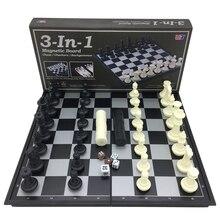 Шахматы и шашки и нарды 3 в 1 Шахматный набор складной шахматная доска магнитные части большой размер шахматы турнир настольные игры подарки