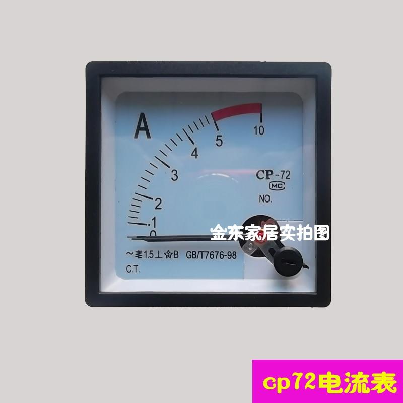 Pointer Amperemeter Cp-72 Sq72 Cz72-a 72*72 Zeiger Voltmeter 450 V Hohe QualitäT Und Preiswert Messung Und Analyse Instrumente