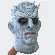 Game of Thrones Night King Mask Halloween Scary Zombie Cosplay Costume