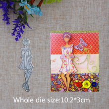 2019 New Arrival Beautiful Lovely Dress Girl Cutting Dies Stencil DIY Scrapbook Embossing Decor Paper Card Craft  102x30mm 2019 new arrival lovely circle grass cutting dies stencil diy scrapbook embossing decorative paper card craft template 89x83mm