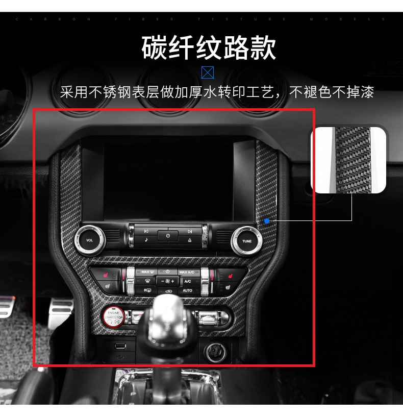 Fit for Ford MUSTANG 15-18 The navigation panel is affixed with stainless steel to decorate the console cover