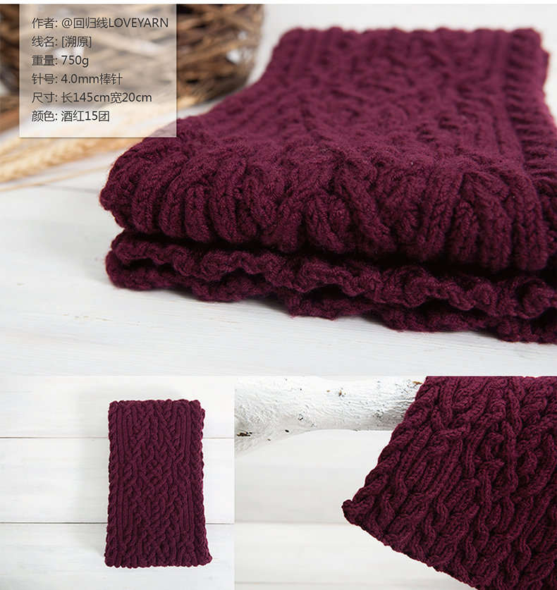 50g+100MPC 100% Merino Wool Yarn Middle Thick Yarns For Hand Knitting High Quality Warm Wool Yarns Hat Scarf Yarns For Knitting (21)