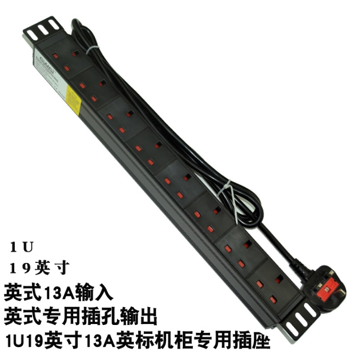 13A Rack Level 1U PDU with 8 UK Sockets and UK/India/HongKong Input Plug, Aluminum Body and 2m length cord cable suck uk
