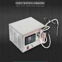 Lt 1 магнитного насоса машина автоматическая разливочная машина воды наполнителя напитка Количественные упаковка весом