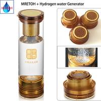 Водород богатых генератор для H2 ионизатор воды и мрет о молекулярная резонанс стакана воды/бутылка встроенный Кислая вода полости