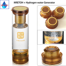Hydrogen Rich Generator For H2 Water Ionizer and MRET OH Molecular Resonance water cup/bottle Built-in acid water cavity