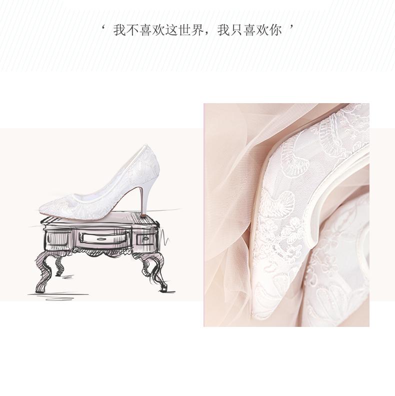 حجم الفم الزفاف أحذية 11