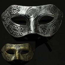 Lovely Burnished Antique Ball Mask