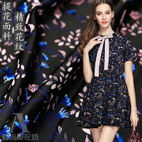 Fashion Fabric High grade Jacquard Brocade Spring And Autumn Broken Flower Dress Windshirt Coat Fabric