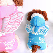 Couple Angel Wings Dog Clothes For Small Dogs Winter Coat French Bulldog Jacket Funny Outfit Chihuahua Four-legged Pet