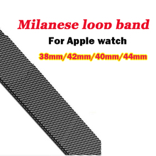все цены на series 5/4/3/2/1 Stainless Steel strap for Apple Watch band Milanese Loop 38mm/42mm 40mm 44mm metal Belt For iwatch Bracelet онлайн