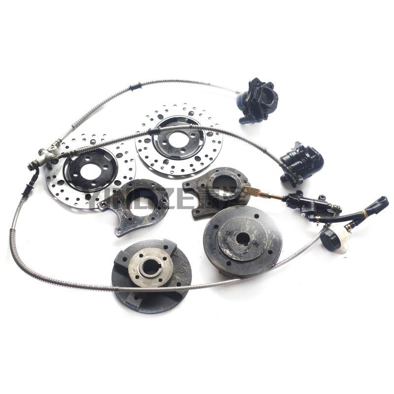 DIY GO KART KARTING ATV UTV Buggy Master Cylinder Brake Pump Disc Brake Rotors Differential Rear Axle Wheel Hub Flange