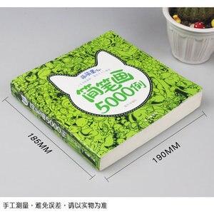 Image 2 - Dzieci dziecko długopis ołówek ludzik książki śliczne chiński obraz podręcznik łatwe do nauczenia się rysunek 5000 wzór książki