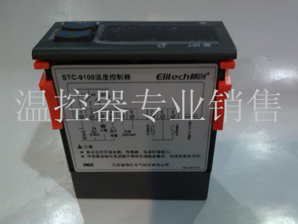 Elitech Jingchuang thermostat refrigerator thermostat STC-9100 STC-9100 thermostat seafood pool stc 200