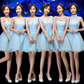 Sky Blue Ball Gown V Neck Lace Organza Bridesmaid Dress 2017 Short Party Dress Lace Up