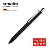 Немецкий импорт 2735 Scrivo металлическая шариковая ручка высокого класса Шариковая ручка для бизнеса