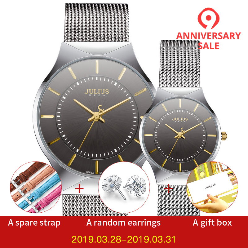 JULIUS JA-577 Couple Lover Silver Black Ultra Thin Mesh Stainless Steel Quartz Analog Waterproof Fashion Casual Luxury Watch